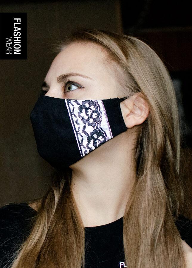 Atstarojoša sejas maska - ar mežģīni
